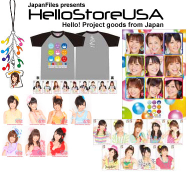 Hello! Store USA First Purchase