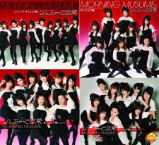 Morning Musume - Nanchatte Renai All Covers