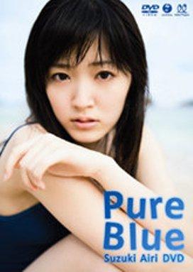 suzukiairipurebluedvdcover_r
