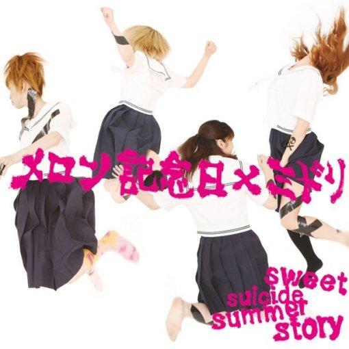 Melon Kinenbi x Midori - sweet suicide summer story Cover