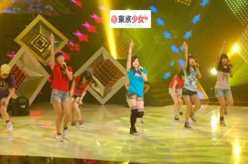 Meet Tokyo Girl 23723