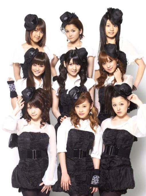 Morning Musume 1241