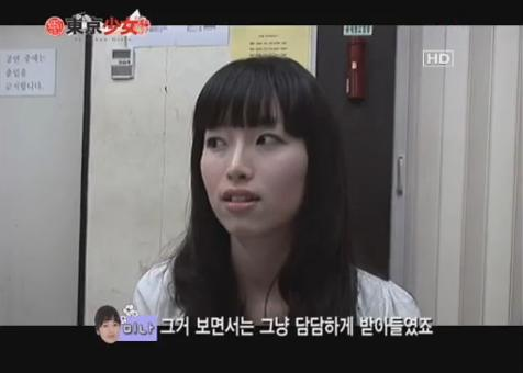 Oh Mina - Meet Tokyo Girl 912903