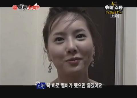 Park Sohyun - Meet Tokyo Girl 23342