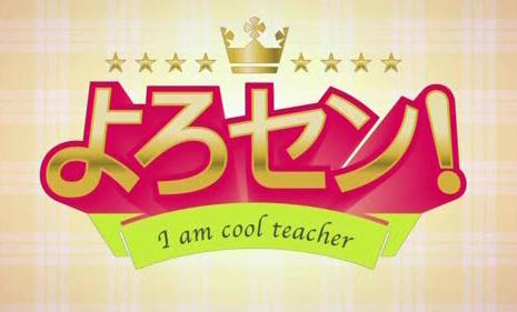 Yorosen Logo 1231