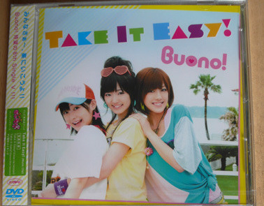 Buono Take It Easy Single V
