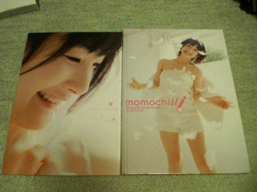 Tsugunaga Momoko - momochiii Preview 1573