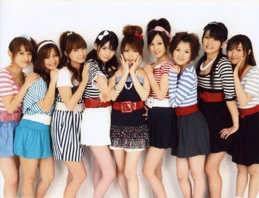 Morning Musume 1292
