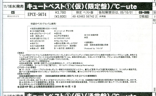 meguro single personals The meguro tavern, tokyo, meguro-ku, shimomeguro 1-3-28 singles start at ¥9,450, doubles at ¥17,850 slight discounts are offered for extended stays.