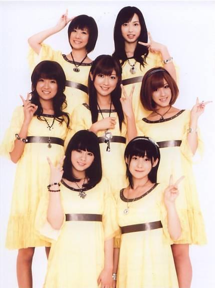 Berryz Koubou 1052