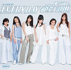 C-ute EVERYDAY Zekkouchu Single V 1541
