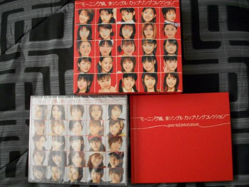 All Single Coupling Collection Review 0609