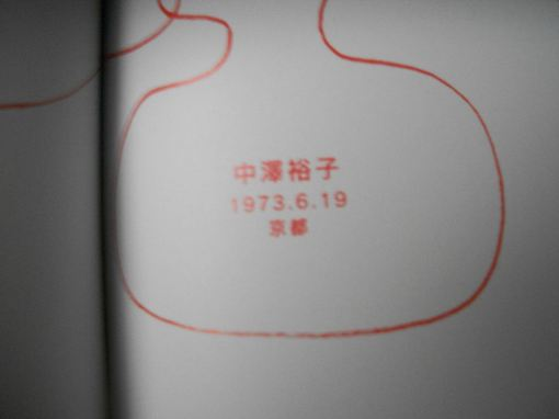 All Single Coupling Collection Review 0705