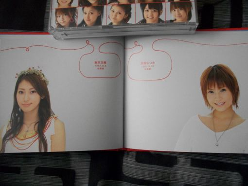 All Single Coupling Collection Review 0708