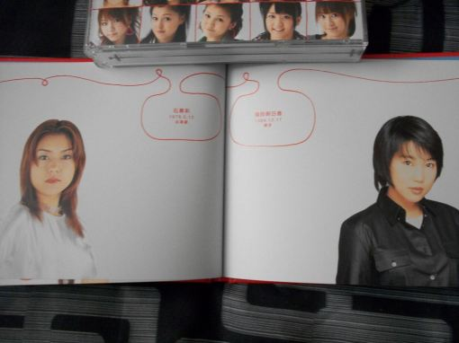 All Single Coupling Collection Review 0709