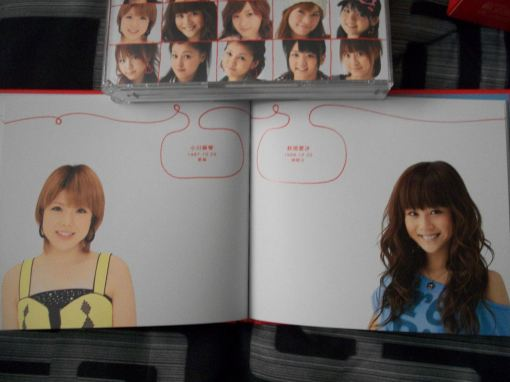 All Single Coupling Collection Review 0725