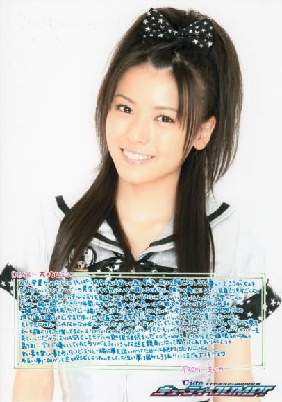 Yajima Maimi - Umeda Erika Graduation Photo Set 2634