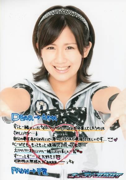 Okai Chisato - Umeda Erika Graduation Photo Set 2466