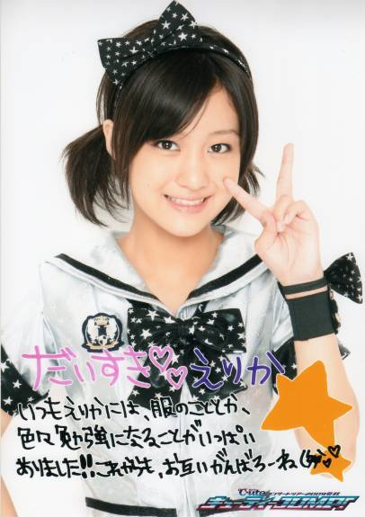 Hagiwara Mai - Umeda Erika Graduation Photo Set 3526