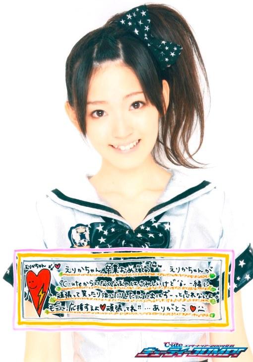 Suzuki Airi - Umeda Erika Graduation Photo Set 5473