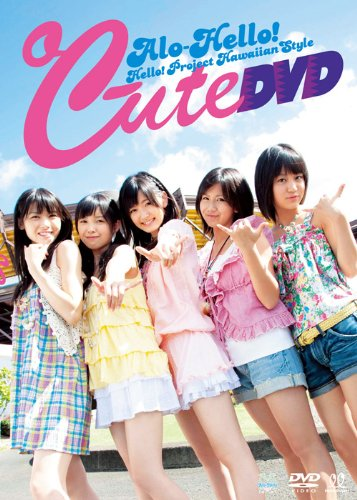 C-ute Alo Hello DVD Cover 1341