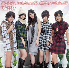 C-ute Nan Desu! Zen Best Of Album Limited Cover 4367