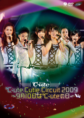 C-ute - Cutie Day Concert Tour Cover 2365