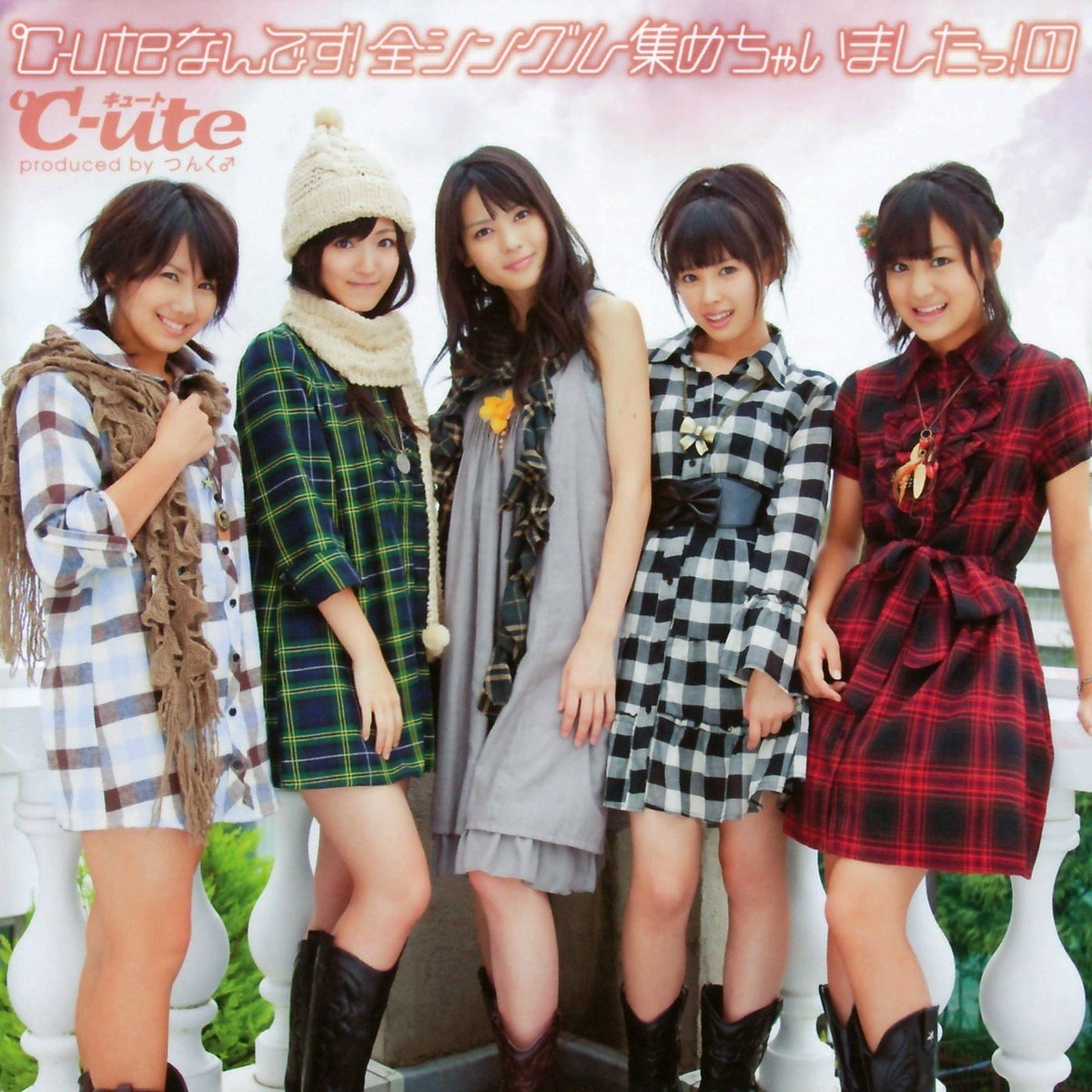 Limited Version  C Ute