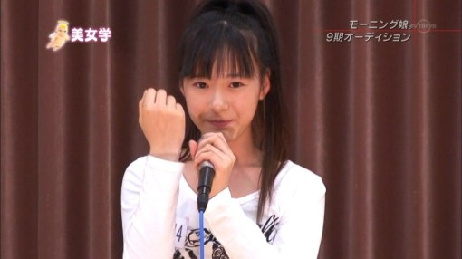 Finalistes audition 9ème génération Morning musume