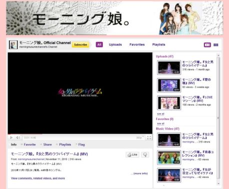 Morning Musume Channel