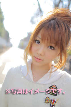 Reina Tanaka E-Hello DVD