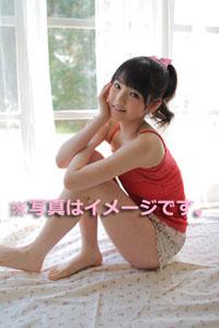 Sayumi Michishige E-Hello!