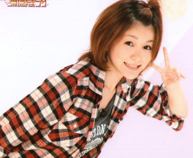 Aika Mitsui Mitsui Aika HelloSayuNii