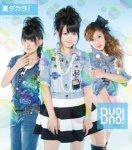 Buono! Natsu DAKARA! Cover Regular 3755