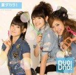 Buono! Natsu DAKARA! Cover Limited B 3464