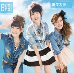 Buono! Natsu DAKARA! Cover Limited A 4666