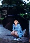 sayashi riho photobook 2148