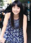 sayashi riho photobook 2948