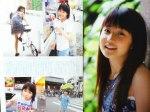 sayashi riho photobook 2968