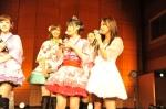 Berryz Koubou Mano Erina Kikkawa You NHK 3948