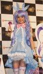 Michishige Sayumi Harori Dragon Nest 2357