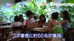Morning Musume 10th Generation Audition 6144