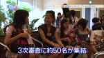 Morning Musume 10th Generation Audition 6145