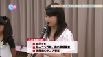 Morning Musume 10th Generation Audition 6150