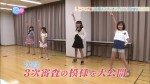 Morning Musume 10th Generation Audition 66154
